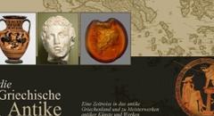 Ausstellungen, Museen und Historisches